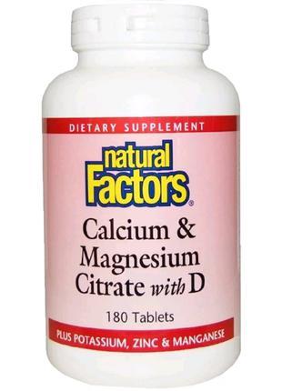 Цитрат Кальция Магния, Витамин D, Calcium & Magnesium Citrate,...