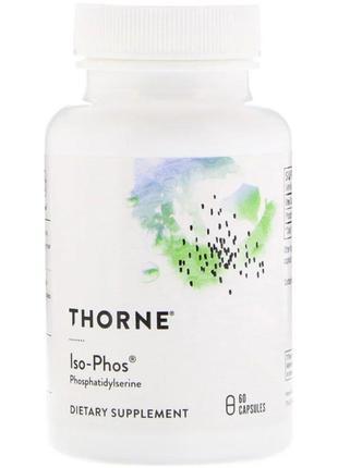 Изо-фос, Фосфатидилсерин, Iso-Phos, Thorne Research, 60 капсул