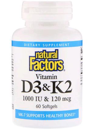 Витамин D3 и К2, Vitamin D3 & K2, Natural Factors, 60 Гелевых ...
