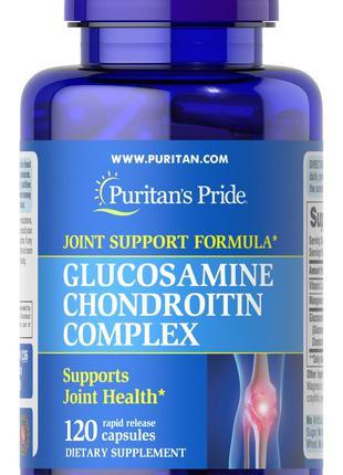 Глюкозамин-хондроитин Puritan's Pride Glucosamine Chondroitin ...