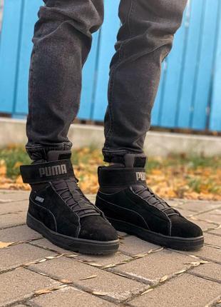 Шикарные меховые кроссовки puma в черном цвете /осень/зима/весна😍