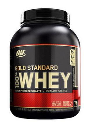 Протеин сывороточный изолят, Optimum Nutrition, 100% Whey Gold...