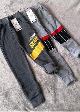 Теплые  спортивные брюки мальчикам и девочкам