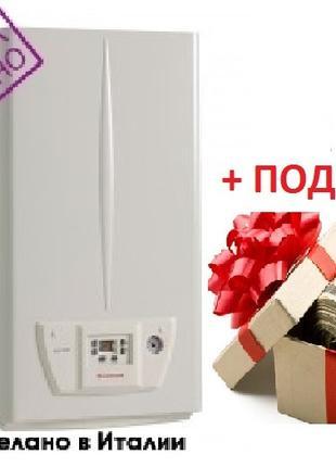 Котел газовый двухконтурный Immergas Nike Star 24 4 E Иммергаз