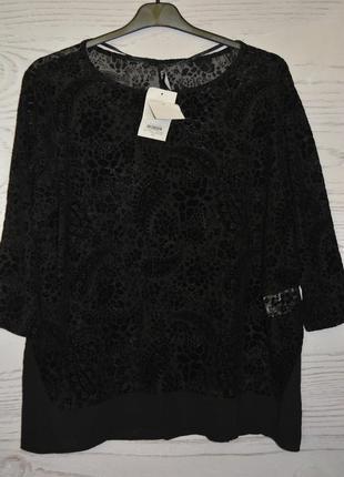 Блуза женская большого размера 58-60 takko fashion германия