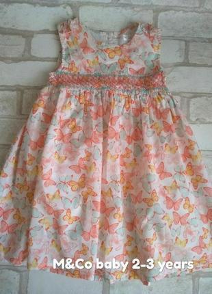 Класнюще плаття