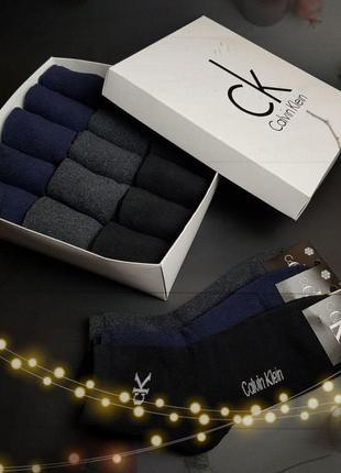 Набор зимних махровых мужских носков 15 пар в коробке