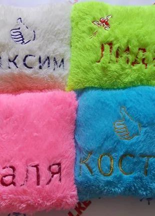 Подушки с надписями