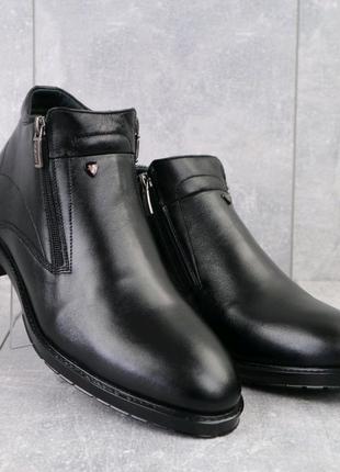 Ботинки мужские Vivaro 135 черные