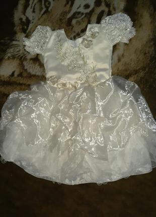Платье пышное .
