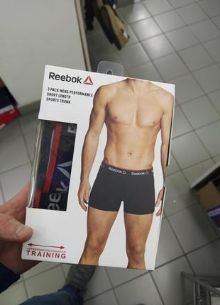 Труси для активних тренувань reebok 3шт