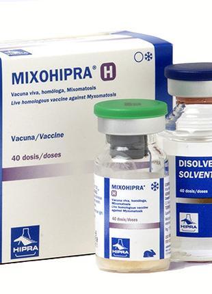 Вакцина для Кроликів 🐰MIXOHIPRA® H проти міксоматозу, ліофілізат