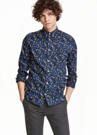 Приталенная мужская рубашка с длинным рукавом в мелкий цветочн...