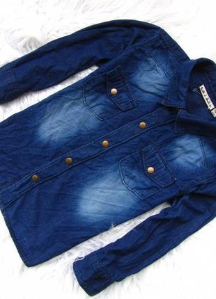 Качественная и стильная джинсовая рубашка boit