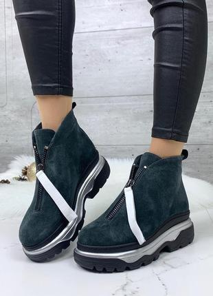 Зимние серые ботинки из натуральной замши