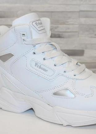 Зимние женские белые кроссовки ботинки на шнурках турция