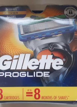 Картриджи gillette fusion proglide ( кассеты для станков - 8шт...