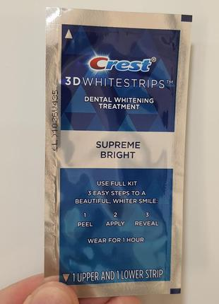 Crest 3d whitestrips supreme bright - отбеливающие полоски для...