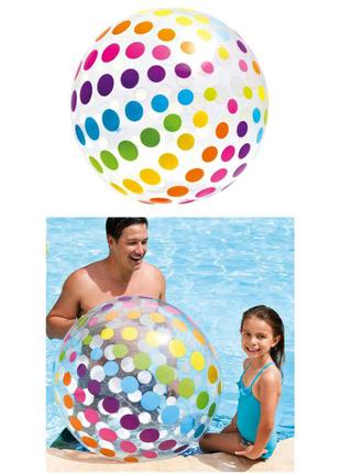Мяч пляжный надувной большой 59065 Intex
