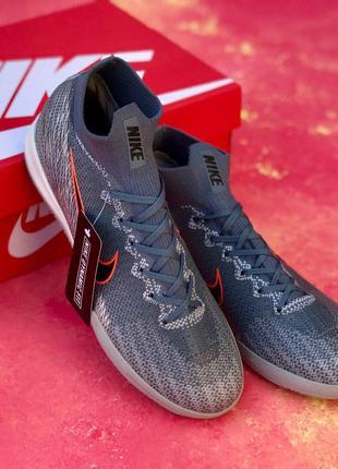 Футзалки Nike Mercurial Superfly