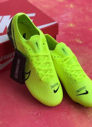 Бутсы Nike Mercurial Vapor 13 Elite FG