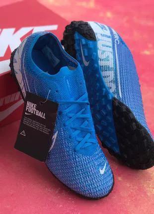 Сороконожки Nike Mercurial Vapor 13 Academy TF