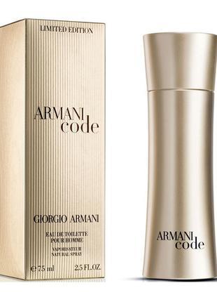 Туалетная вода Giorgio Armani Code Limited Edition pour Homme ...