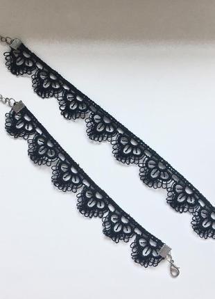 Набор украшений на шею, кружевной чокер+браслет, ожерелье на шею