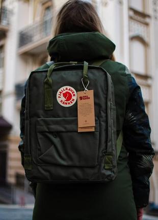 Женский рюкзак fjallraven kanken в цвете хаки