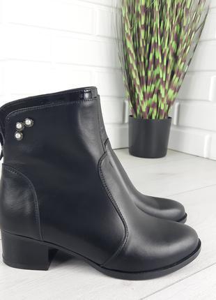 Ботинки женские демисезонные черные. Ботинки на каблуке. Обувь...