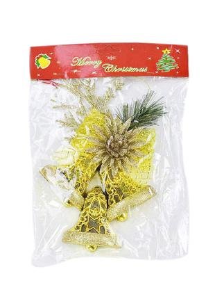 Новогоднее украшение Подвеска (золотистый) С30999