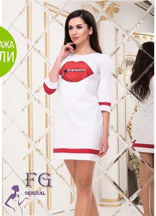 """Платье женское """"Lips""""  Распродажа"""