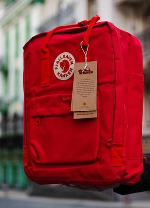 Яркий женский рюкзак fjallraven kanken в красном цвете