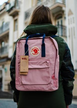 Красивые женский рюкзак fjallraven kanken в розовом цвете