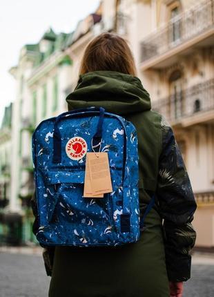 Прекрасный женский рюкзак fjallraven kanken в крутом дизайне