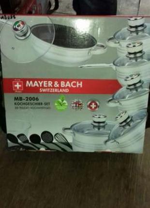Набор Кухоной посуды Mayer & Bach Switzerland MB-2006