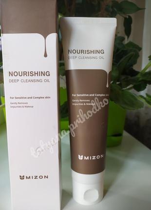 Питательное гидрофильное масло mizon nourishing deep cleansing...