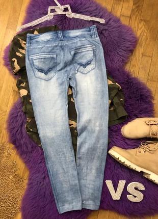 Лосины под джинсы  размер м