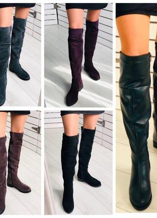 Lux обувь! шикарные натуральные зимние ботфорты