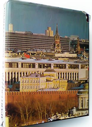 Архитектура СССР 1917-1987