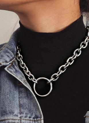 Эффектная массивная цепь на шею с кольцом, крупное колье на шею