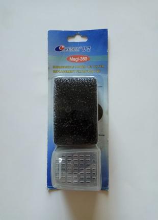 Сменный фильтрующий картридж для фильтра MAGI-380