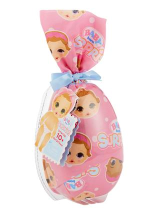 Новая игрушка сюрприз от создателей LOL и Poopsie BABY born Surpr