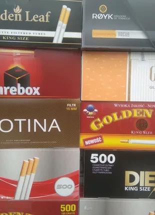 Гильзы для набивки табака