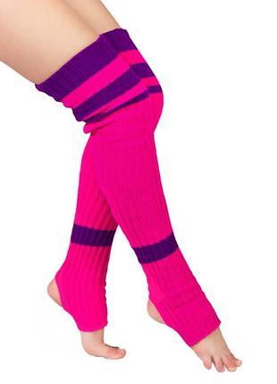 Гетры розовые с фиолетовой полосой (0545)