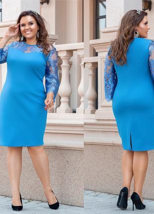 Платье больших размеров с рукавом из кружева