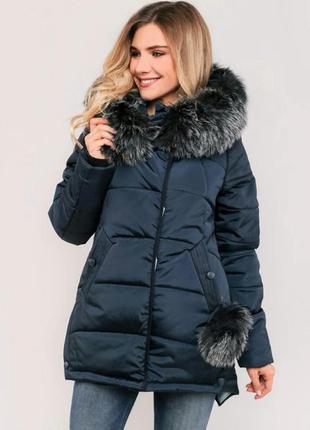 Зимняя куртка с мехом и капюшоном, темно-синяя