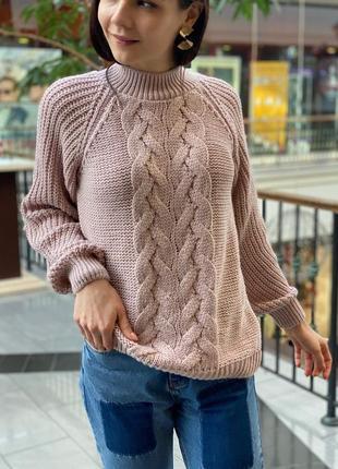 Вязаный свитер , цвета пудра