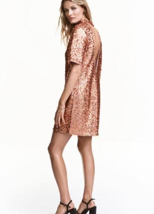 Новогоднее платье h&m в пайетки с открытой спинкой