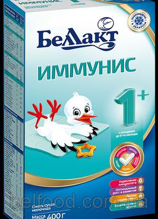 Сухая молочная смесь для детского питания «Беллакт Иммунис 1+